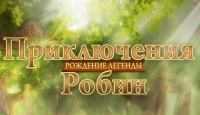 http://images.nevosoft.ru/files/media/images/game/00/000/000/554/game_554_1-48407.jpg
